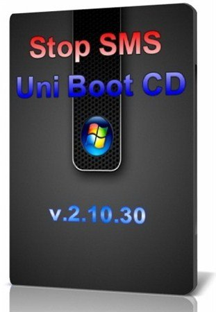 Stop SMS Uni Boot v.2.10.30 (2012/ Rus/ Eng)